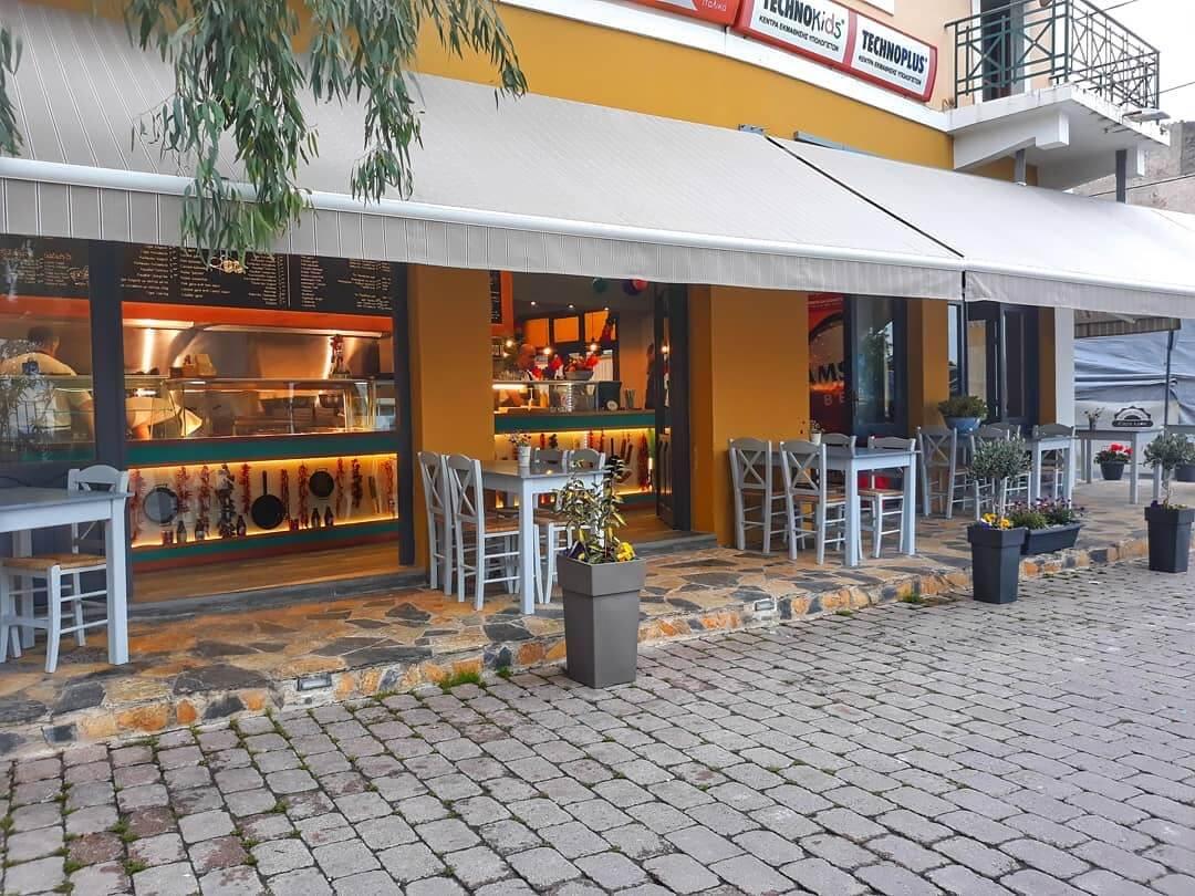 Στην Φου-Φου Αίγινα | Ψητοπωλεία Αίγινα | Σουβλάκι | aeginaproject.com