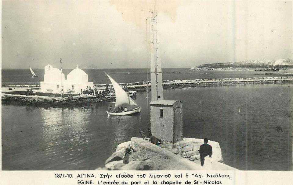 Agios-Nikolas-Vintage-Aegina-Project-Image