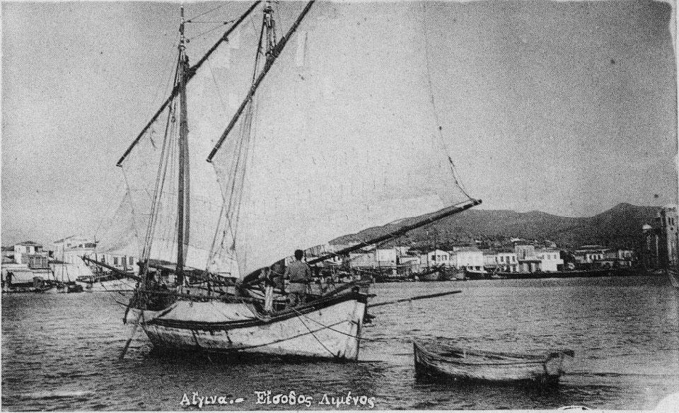 Limani-Vintage-Aegina-Project-Image