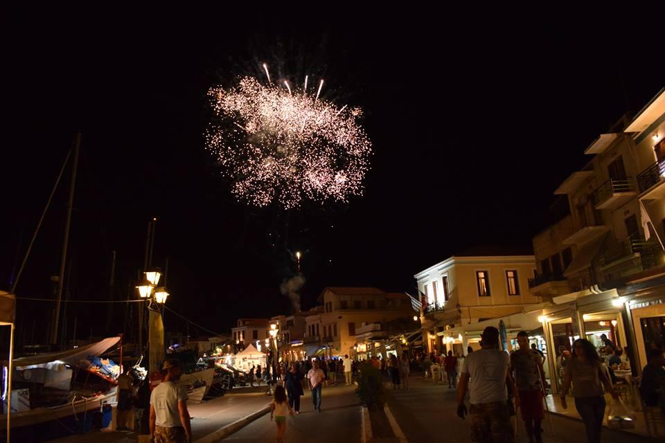 Fistiki-Fest-Aegina-Project-Image