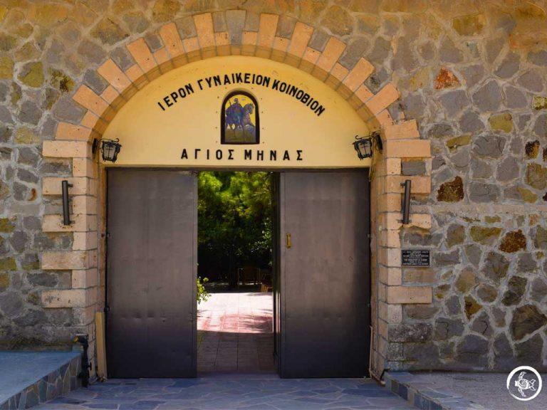 Agios-Mhnas-Aeginas