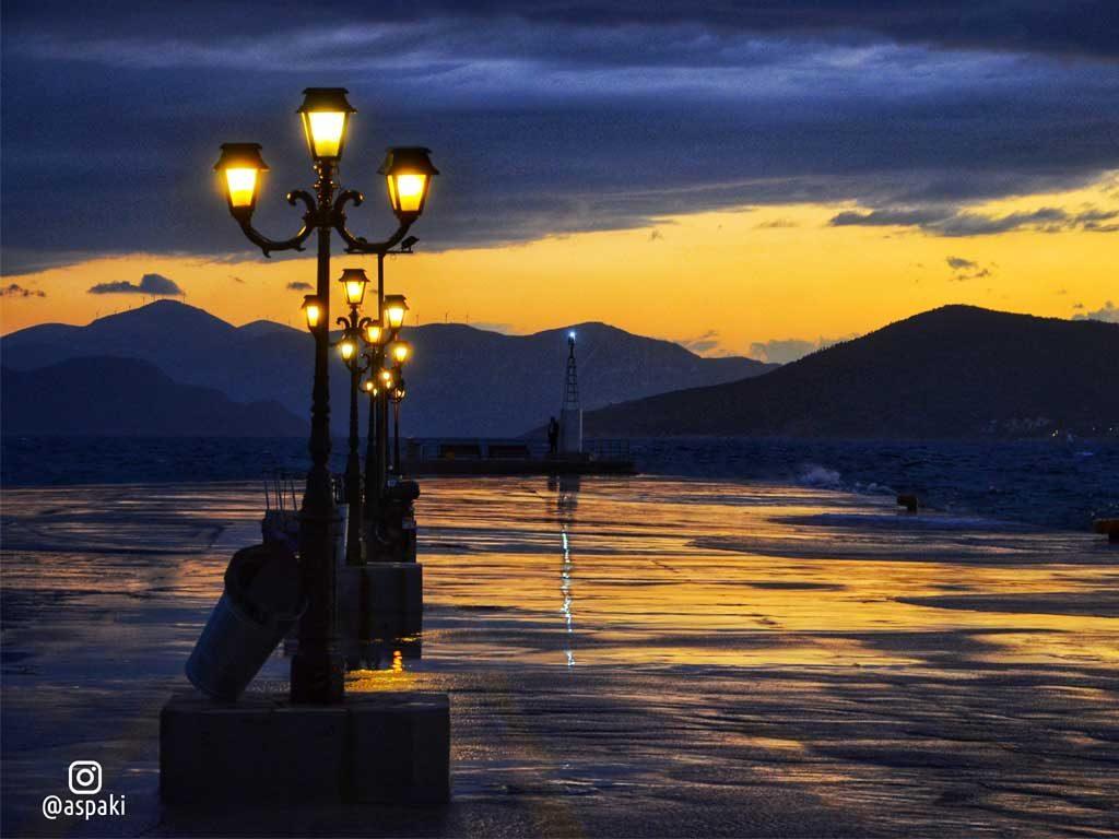 Limani Aeginas