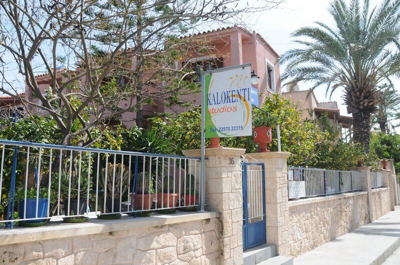 Studio-Kalokenti-Aegina
