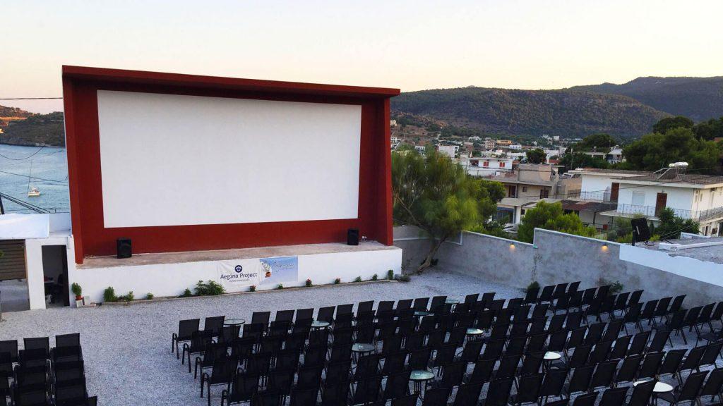 cinema agia marina