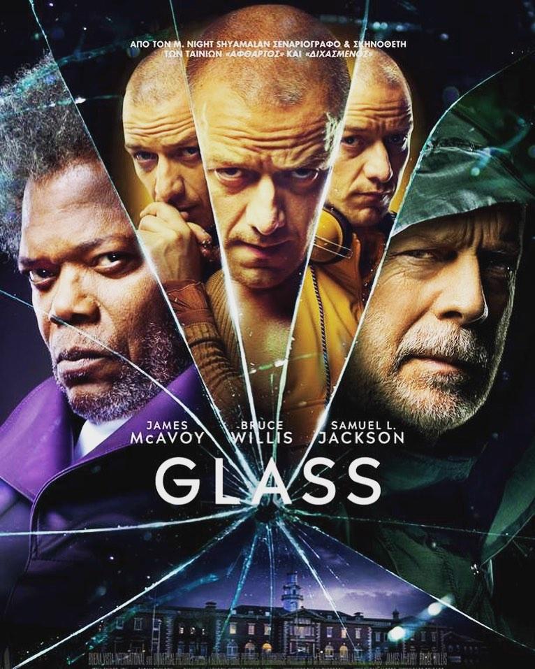 Glass Cine Marina