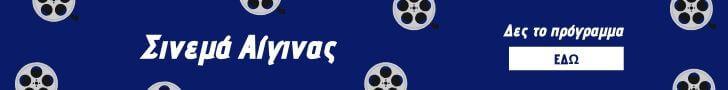 banner sinema titina