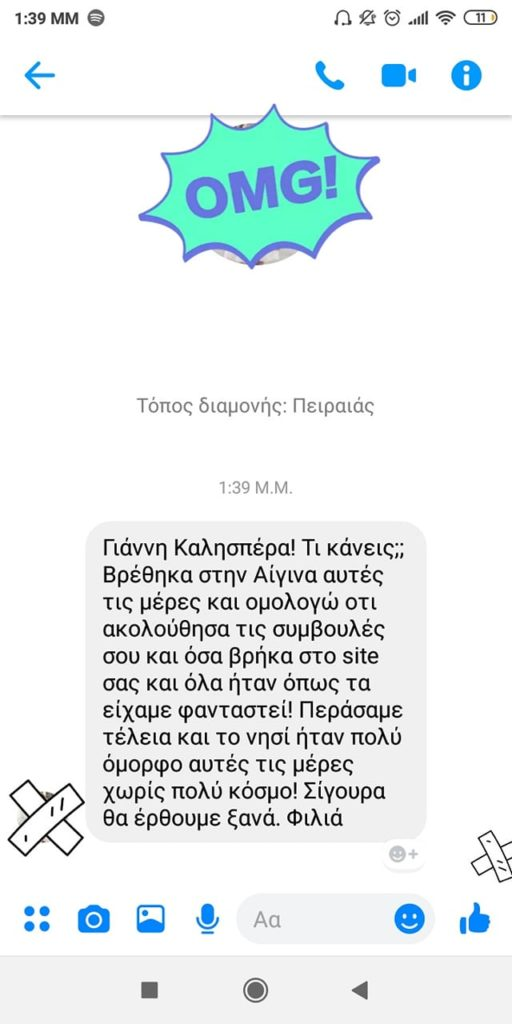 review aegina project