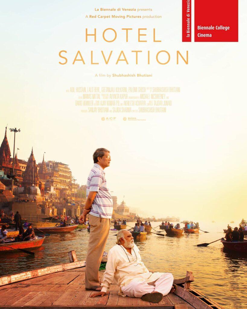 Hotel Salvation Cine Marina